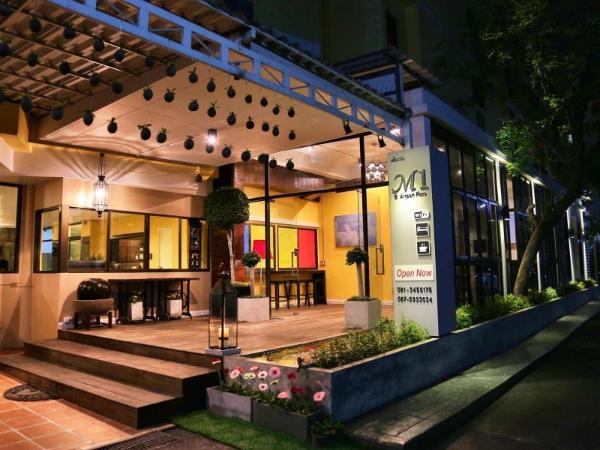 M1 Chiang Mai Boutique Guesthouse Chiang Mai