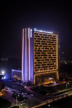 The QUBE Hotel Xiangyang, Xiangyang (Hubei)