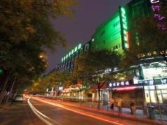 GreenTree Inn Hefei Chenghuangmiao San Xiao Kou Subway Station Hotel, Hefei