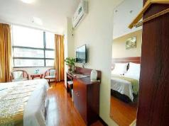 GreenTree Inn Beijing Xicheng District Caishikou Express Hotel, Beijing