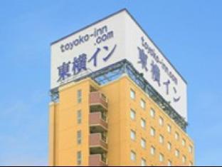 Toyoko Inn Aizuwakamatsu Ekimae Аидзувакамацу