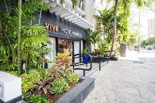 ヴァイヴ ホテル ワイキキ1