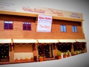 Hotel Rama Krishna
