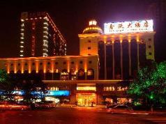 Hangzhou Oujiang Hotel, Hangzhou