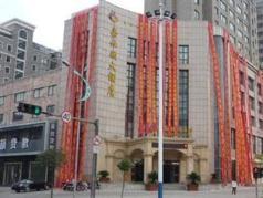 Jiaxing Kras Dayton Hotel, Jiaxing