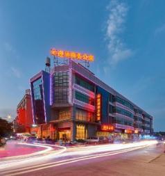 Yinggang Business Hotel, Guangzhou