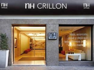 NH Crillon Hotel Buenos Aires - Hotel Aussenansicht