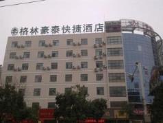 Green Tree Inn Gaoyou Tonghu Road Beihai Express Hotel, Yangzhou
