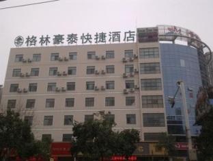 Green Tree Inn Gaoyou Tonghu Road Beihai Express Hotel