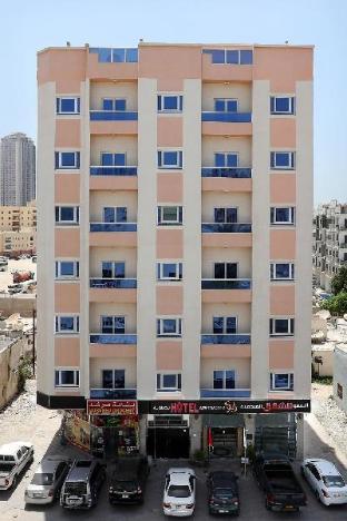 Al Smou Hotel Apartment PayPal Hotel Ajman