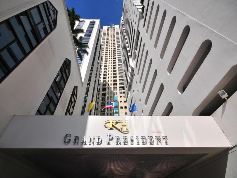 【Sukhumvit Hotel】グランド プレジデンド ホテル バンコク(Grand President Hotel Bangkok)