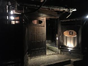 Restaurant and Inn Atsushi Kanazawa image