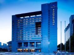 Park Plaza Beijing Science Park Hotel, Beijing