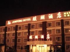 Junpeng Hotel, Shanghai
