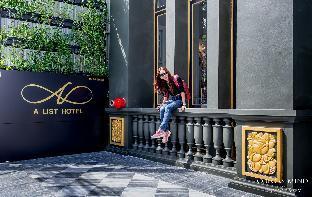 A.List Hotel Songkhla Songkhla Thailand