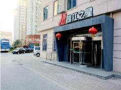 Jinjiang Inn Wuxi Central Station, Wuxi