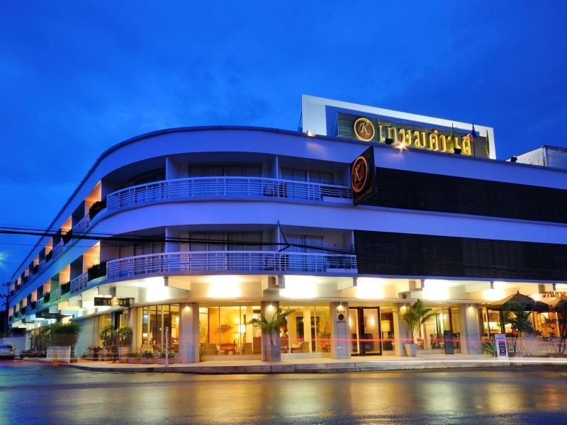โรงแรมเกษมศานติ์