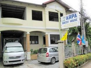 Arpa Guesthouse