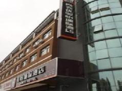 Qingdao Junyi Hotel, Qingdao