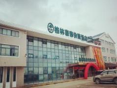 GreenTree Inn Nantong Qidong Binhai Industrial Park Zone Nanhai Road Express Hotel, Nantong