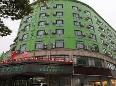 Vatica Hangzhou Linan Qianwang Street Hotel, Hangzhou