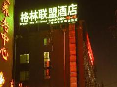 GreenTree Alliance Hotel  Xinyang Nanjing Road Dongyang Branch, Xinyang