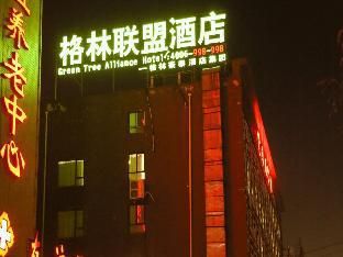 GreenTree Alliance Hotel  Xinyang Nanjing Road Dongyang Branch