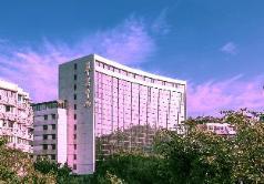 Sino Hotel Guangzhou, Guangzhou