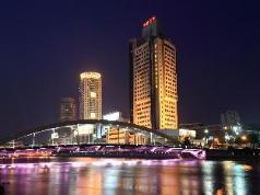 Ningbo CITIC International Hotel, Ningbo