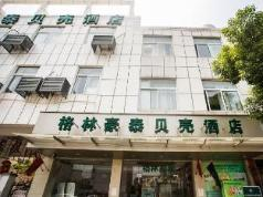 Greentree Inn Kunshan Huaqiao Building materials Conch Hotel, Shanghai