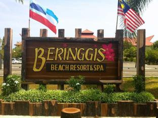 Beringgis Beach Resort & Spa Кота Кинабалу - Околности
