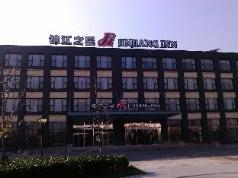 Jinjiang Inn Beijing Lianshi East Road, Beijing