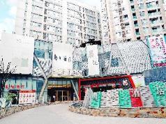 Chengdu Nanhe Hotel, Chengdu