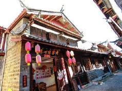 Lijiang Yuanxinyuan Inn, Lijiang