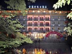 Fulante Fenghuang Holiday Hotel, Fenghuang