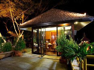 booking Khao Lak (Phang Nga) Baan Krating Resort hotel