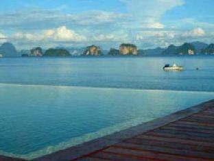 Koyao Island Resort Phuket - View from the pool