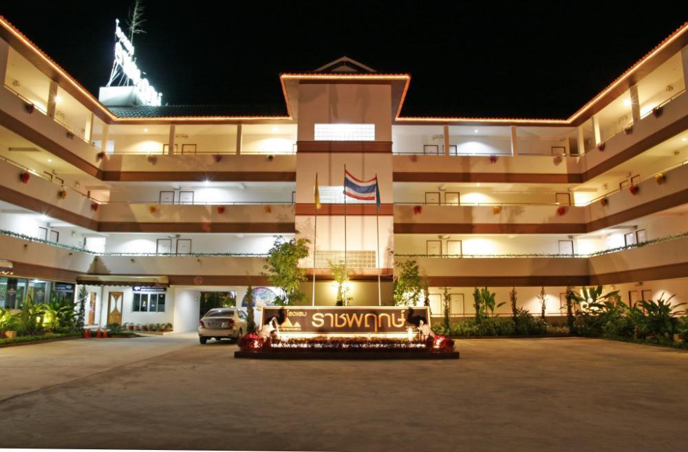 Ratchaphruek 2007 Hotel