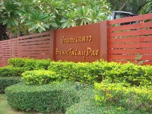 Baan Talay Dao Resort discount