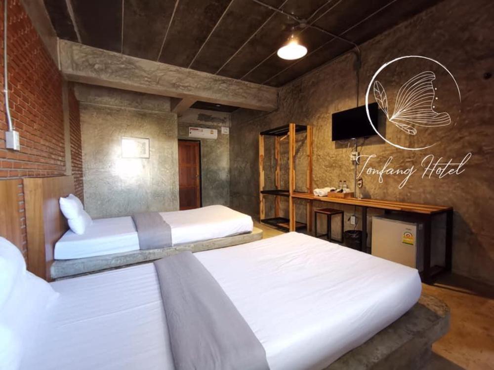 Ton Fang Hotel