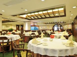 Emperor (Happy Valley) Hotel Hong Kong - Restaurante