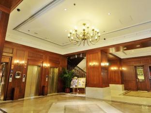 Emperor (Happy Valley) Hotel Hong Kong - Lobi