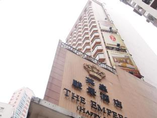 Emperor (Happy Valley) Hotel Hong Kong - Exterior do Hotel
