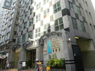 West Hotel Hong Kong
