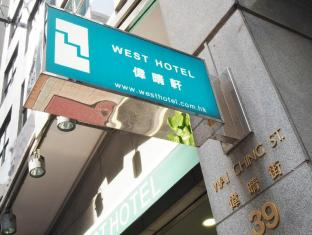 West Hotel Hong Kong - Intrare
