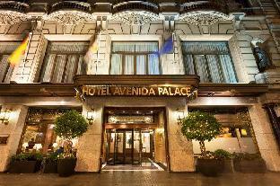 Promos El Avenida Palace Hotel