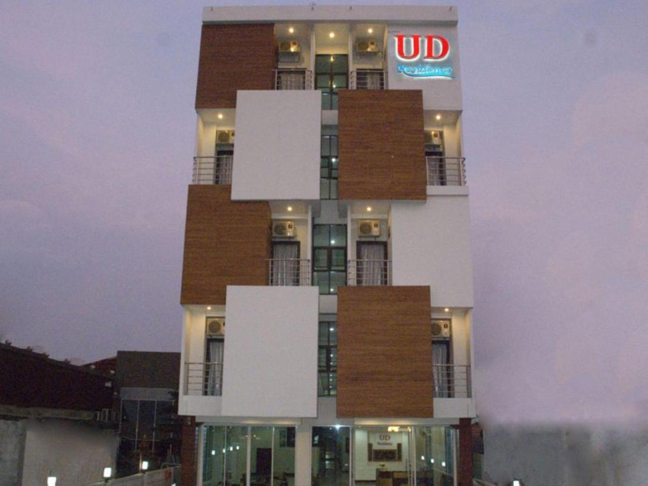 ยูดีเรสซิเดนซ์ (UD Residence)