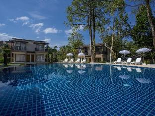 The Leaf Khao Lak by Katathani Resorts