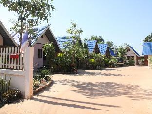 Suparit Resort