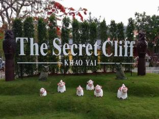 /the-secret-cliff-boutique-resort/hotel/khao-yai-th.html?asq=jGXBHFvRg5Z51Emf%2fbXG4w%3d%3d